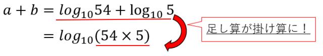 式9.PNG